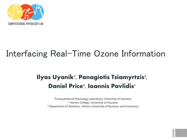 interfacing real time ozone information