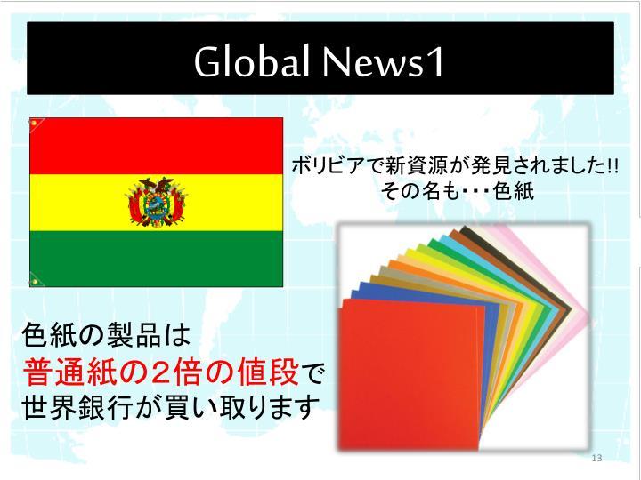 Global News1