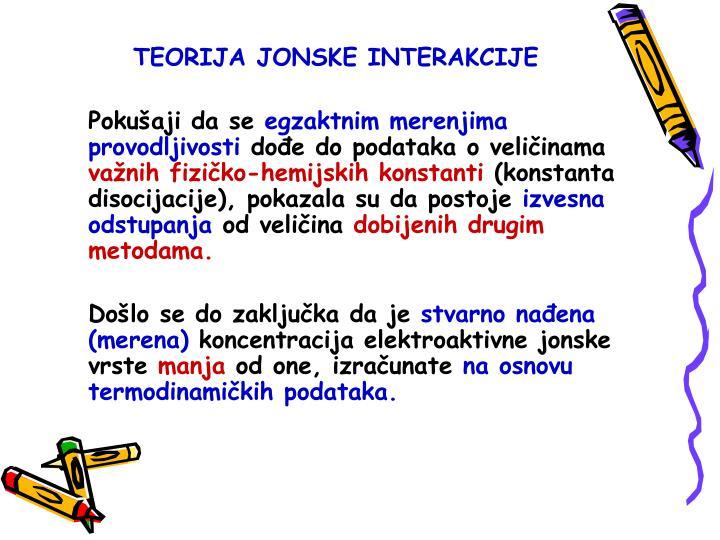 TEORIJA JONSKE INTERAKCIJE