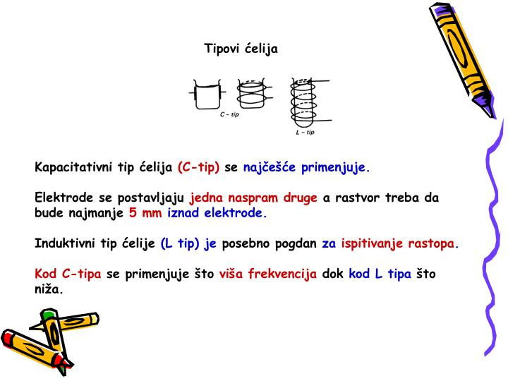 Tipovi ćelija