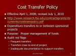 cost transfer policy