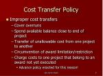 cost transfer policy1