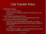 cost transfer policy2