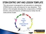 stem centric unit and lesson template