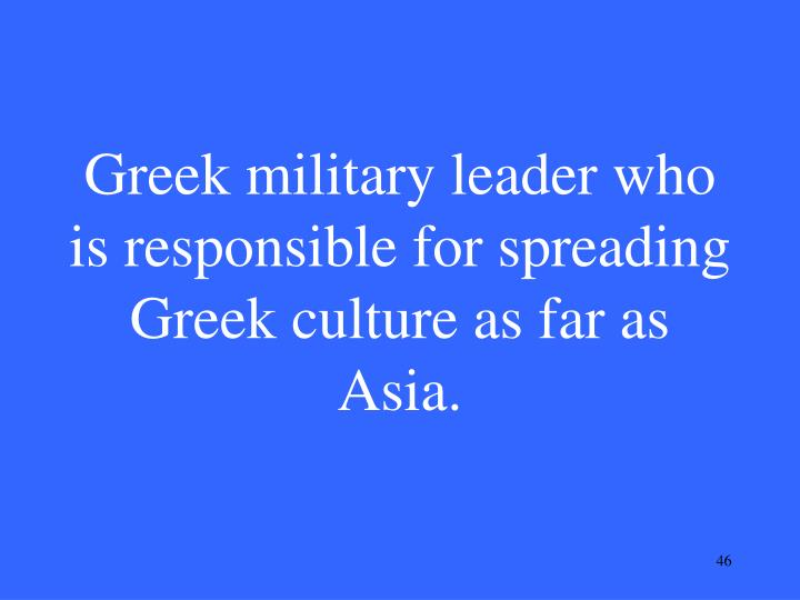 Greek military leader who is responsible for