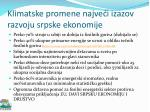 klimatske promene najve i izazov razvoju srpske ekonomije