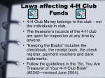 laws affecting 4 h club funds
