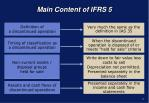 main content of ifrs 5