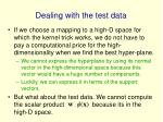 dealing with the test data