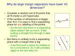 why do large margin separators have lower vc dimension