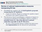 review of national implementation measures transposing eu law