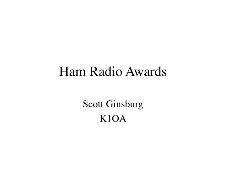 Ham radio awards