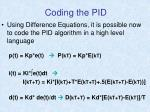 coding the pid