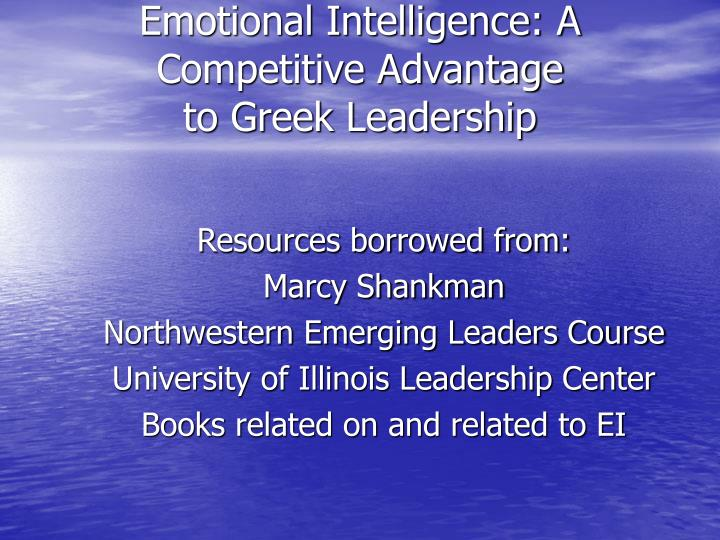 Emotional intelligence a competitive advantage to greek leadership1