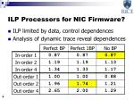ilp processors for nic firmware