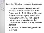 board of health member contracts1