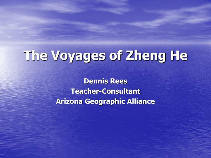 the voyages of zheng he n.