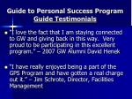 guide to personal success program guide testimonials