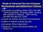 guide to personal success program psychosocial and behavioral training