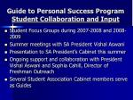 guide to personal success program student collaboration and input