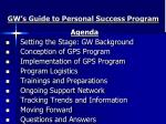 gw s guide to personal success program