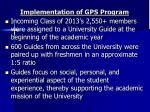 implementation of gps program