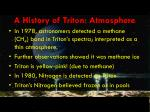 a history of triton atmosphere