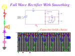 full wave rectifier with smoothing