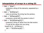interpolation of arrays to a string 2