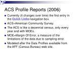 acs profile reports 2006