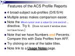 features of the acs profile reports
