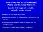 omb directives on disseminating public use statistical products