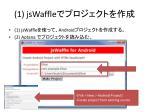 1 jswaffle1