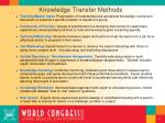 knowledge transfer methods