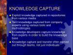 knowledge capture