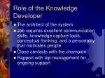 role of the knowledge developer