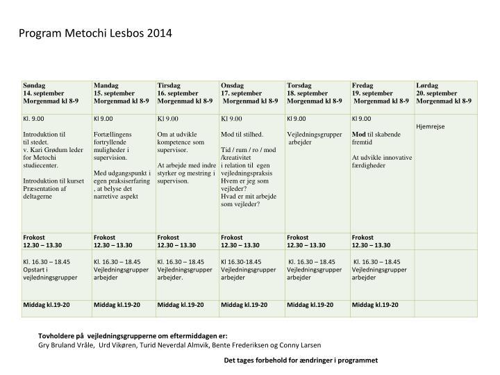 Program Metochi Lesbos 2014