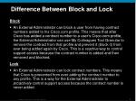 difference between block and lock
