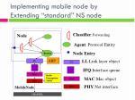 implementing mobile node by extending standard ns node