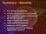 summary benefits