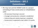 definitions 92 2 commitment