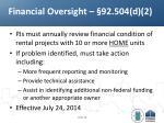 financial oversight 92 504 d 2