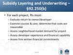 subsidy layering and underwriting 92 250 b1