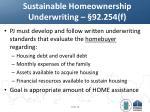 sustainable homeownership underwriting 92 254 f