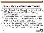 class size reduction detail2