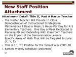 new staff position attachment