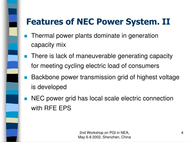 Features of NEC Power System. II