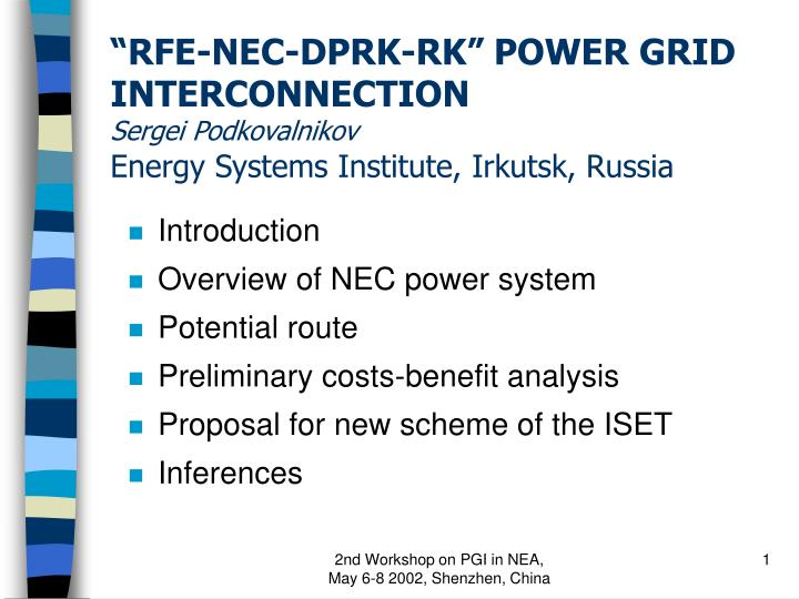 """RFE-NEC-DPRK-RK"" POWER GRID INTERCONNECTION"