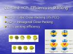 ccp and hcp efficiency in stacking