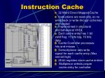 instruction cache